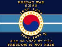 flagkorea.jpg